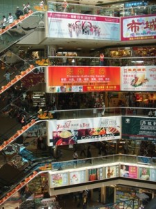 Centre commercial Lo Wu