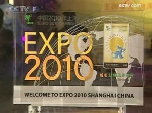expo-2010-vente-de-billet