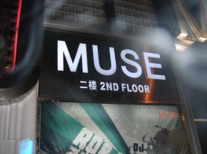 muse-467x350