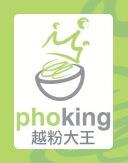 Phoking restaurant Vietnamien Shanghai