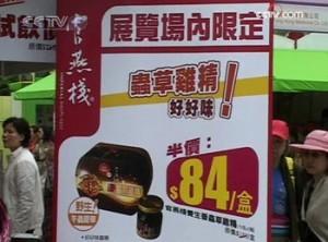 publicite-promotion-hong-kong
