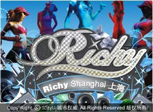 Club Richy