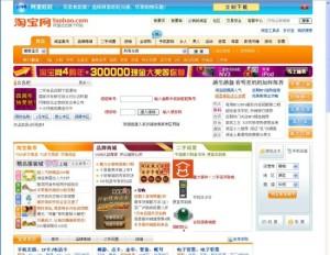 400 millions de yuans par jour sur Taobao-Chinecroissance