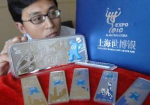 Des lingots argent pour Expo 2010 a Shanghai-Chinecroissance