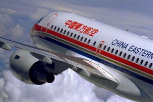 China Eastern achete 20 Airbus A320-Chinecroissance