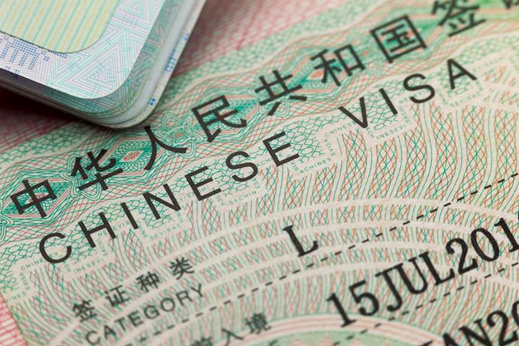 Les formalités pour renouveler un visa L (Tourisme) Chine