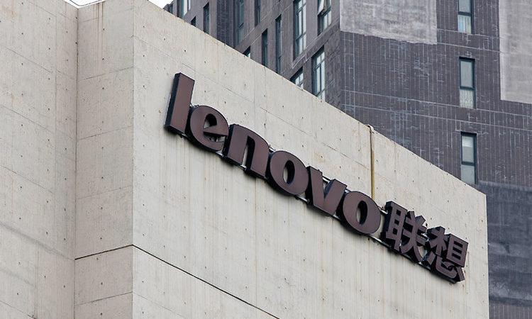 Le chinois informatique Lenovo réduit ses pertes