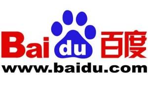 Croissance de Baidu, le rival chinois de Google - Chinecroissance