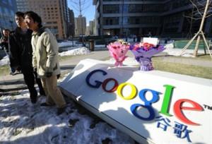 Au revoir Google Chine - Chinecroissance