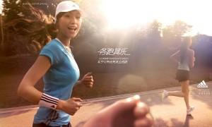 La-Chine-devant-le-Japon-sur-le-marche-publicitaire-Chinecroissance