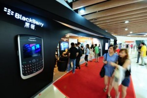 Le premier Blackberry Store en Chine