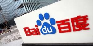 Baidu leader des moteurs de recherche chinois - Chinecroissance
