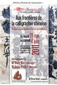 Aux-frontieres-de-la-calligraphie-chinoise-China-Institute-Chinecroissance