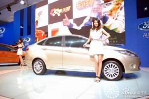 Ford construit une nouvelle usine en Chine - Chinecroissance