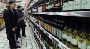 La France exporte en Chine grace a son vin - chinecroissance
