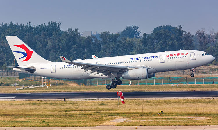 China Eastern vient de rejoindre SkyTeam