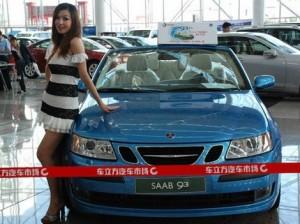 Sans l'aide des chinois, Saab n'est pas loin d'une faillite - Chinecroissance