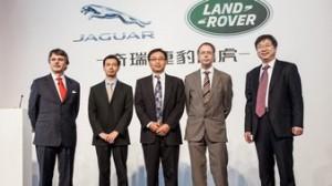 Joint venture en Chine entre Jaguar Land Rover et Chery-Chinecroissance