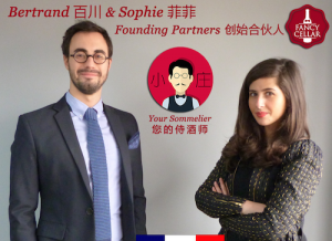 Des Francais ont fait parler eux sur Weibo-Chinecroissance