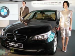 BMW Brilliance Automotive rappelle 140 000 vehicules en Chine-Chinecroissance