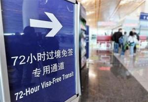 Visite de Guangzhou pendant 72h sans visa-Chinecroissance