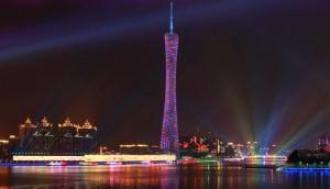tour TV Guangzhou