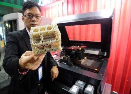 hinese-3D-printer