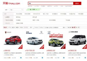 Le e-commerce automobile une nouvelle mode en Chine