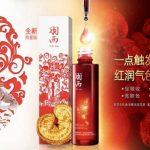Le marché de la publicité en Chine en plein boom