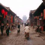 Le tourisme des petites villes chinoises