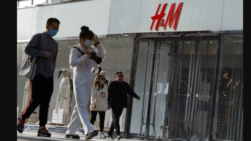 La chute d'H&M en Chine